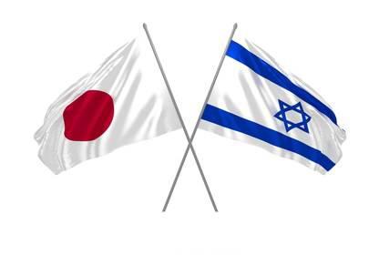 Israel-Japan flag